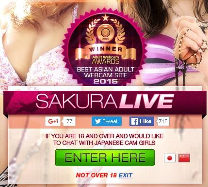SakuraLive